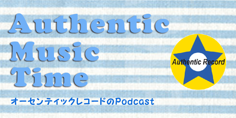 「Authentic Music Time」