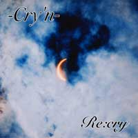 Re:Cry「-Cry'n-」
